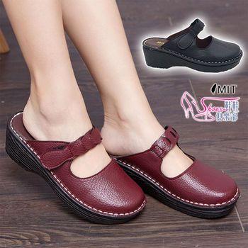 【Shoes Club】【208-916406】拖鞋.台灣製MIT 經典真皮革車縫線楔型前包拖鞋.2色 黑/紅