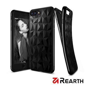 Rearth Apple iPhone 7 Plus (Air Prism) 水晶保護殼(送保貼)