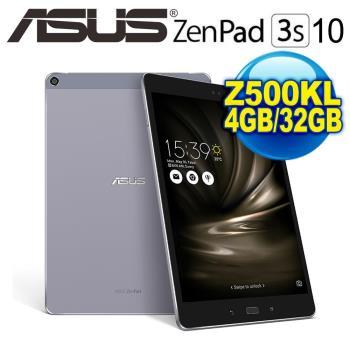(贈好禮) ASUS 華碩 ZenPad 3s 10 六核心追劇神器 (500KL) 4G/32G LTE版