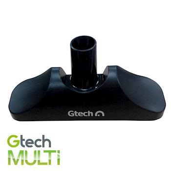 英國 Gtech 小綠 Multi 原廠專用平面吸頭