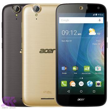 Acer Liquid Z630S 5.5吋八核雙卡4G智慧機(3G/32G)-贈果凍套+奈米矽皂+韓版可愛收納包+USB-LED燈+指環支架
