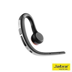 送星巴克買一送一好友分享券 Jabra STORM 風暴 藍牙耳機(公司貨)