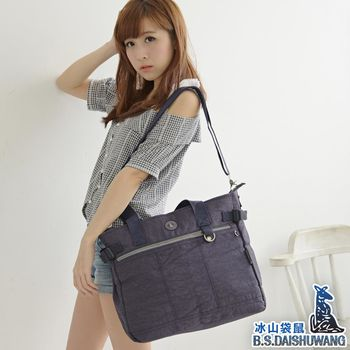 B.S.D.S冰山袋鼠 - 日系樂多活休閒防水方形購物包 - 5016(深藍色)