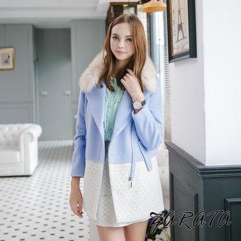【ZARATA】可拆式毛領西裝風雙口袋撞色下擺蕾絲毛呢外套(天藍)