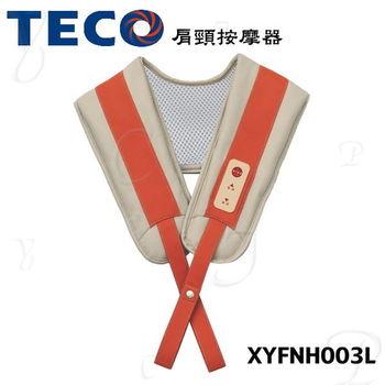 【東元】肩頸按摩器 XYFNH003L