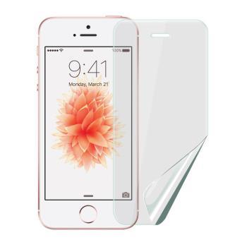 XM Apple iPhone SE / 5 / 5s / 5c 防眩光霧面耐磨保護貼(正面+背面)