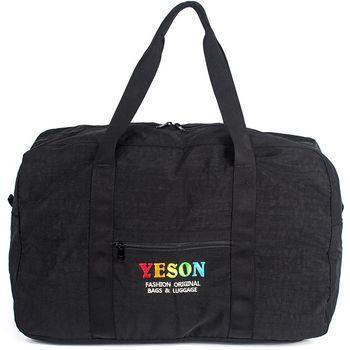 YESON - 20型 簡約設計收納型旅行袋MG-429-20