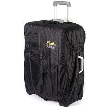 YESON - 18~21吋 耐磨尼龍布防潑水行李箱保護套 MG-8221S
