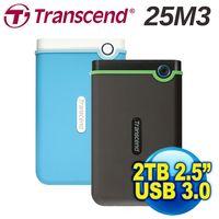 ~Transcend~創見 StoreJet 25M3 2TB 2.5吋 USB3.0 軍