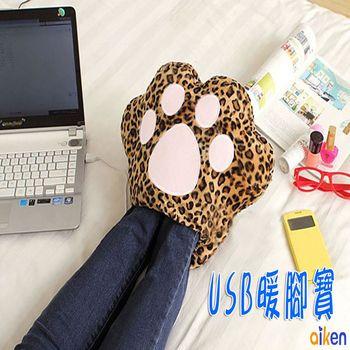 創意貓爪 USB 暖腳寶 暖手抱枕