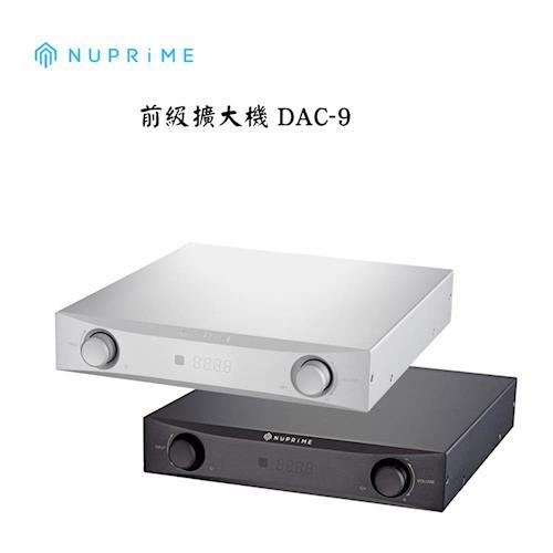 NuPrime 美國 前級擴大機 DAC-9