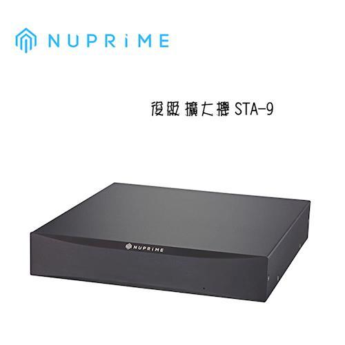 NuPrime 美國 立體聲後級擴大機 STA-9