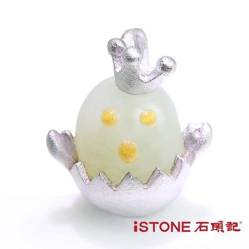 石頭記 和田玉925純銀飾項鍊-財神雞