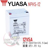 YUASA湯淺NPH5~12高率型閥調密閉式鉛酸電池~12V5Ah