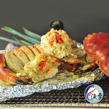 [漁季]愛爾蘭霸王蟹(900g±10%/隻)*1隻