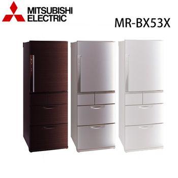 限量【MITSUBISHI三菱】525L日製五門變頻冰箱MR-BX53X(白/棕/銀)