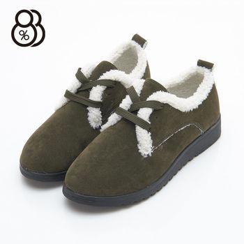 【88%】ulzzang人氣冬季保暖厚實綁帶 短筒平底雪靴 雪地靴 懶人麵包鞋