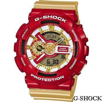 G-SHOCK 鋼鐵人運動錶 GA-110CS-4ADR 紅x金