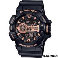 CASIO G ^#45 SHOCK 街頭搖滾金屬風多層次雙顯 錶GA ^#45 400G