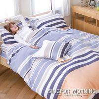 幸福晨光~樸居靜寓~雙人加大四件式雲絲絨兩用被床包組