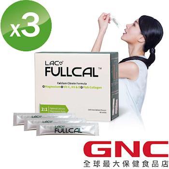 【GNC健安喜】Full-Cal™優鎂鈣 60 包 (檸檬酸鈣+鎂) x3