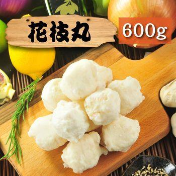 【漁季】大口花枝丸1包(600g/包)