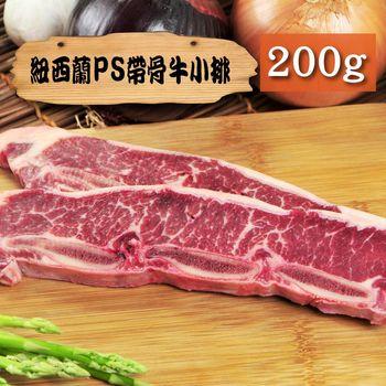【漁季】紐西蘭ps帶骨牛小排1包(200g/包)