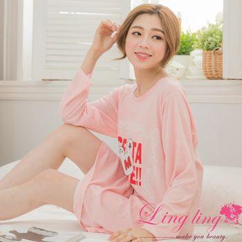 lingling日系 全尺碼-字母貼圖條紋牛奶絲長袖洋裝睡衣(可愛橘粉)A3075-01