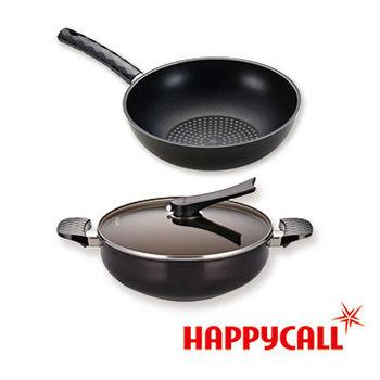 【韓國HAPPYCALL】鑽石鍋塗層不沾28cm雙鍋組(深炒鍋+深湯鍋+鍋蓋)