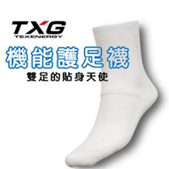 【樂齡網】TXG機能護足襪