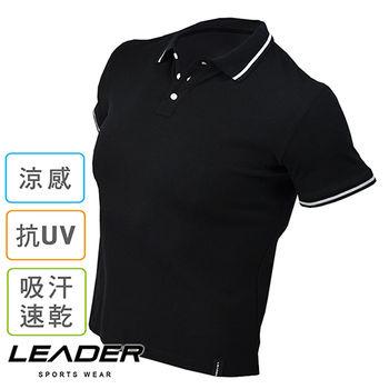 LEADER 涼感 防晒 速乾 戶外機能Polo衫 黑色