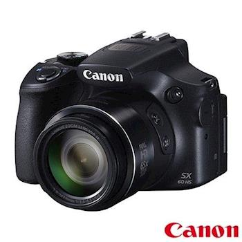 【Canon】SX60 HS 光學變焦65倍 廣角 翻轉螢幕機(公司貨)
