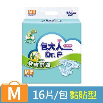 【包大人】 成人紙尿褲-親膚舒適 M號 (16片/包)