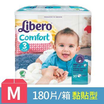 【麗貝樂】嬰兒紙尿褲3號-M (30片x6包/箱)