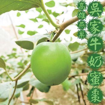 預購-㊣高雄燕巢 吳家特級牛奶蜜棗3台斤(17~20顆/箱)(1/9~1/15集中出貨)