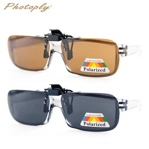 台灣品牌Photoply寶麗來夾式太陽眼鏡眼鏡式眼鏡片 (黑色 / 棕色)