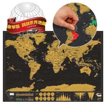 刮刮樂地圖 世界地圖 Scratch Map 刮刮地圖 黑色奢華版世界刮刮畫地圖