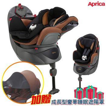 【Aprica 愛普力卡-旗艦款】平躺型汽車安全臥床椅 Fladea HIDX-薔薇戀 (加贈 Aprica成長型豪華睡眠遮陽罩)