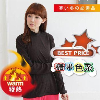 【梁衫伯】台灣製女立領發熱衣-黑
