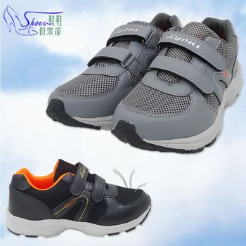 【Shoes Club】【208-916410】運動鞋.超輕量透氣網布 魔鬼氈多功能男跑步球鞋.2色 黑/灰