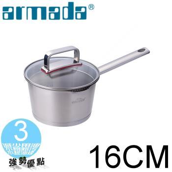 《armada》-伊麗莎白複合金單柄湯鍋含蓋(16CM)AME16071