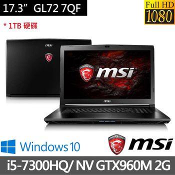 MSI 微星 微星 GL72 7QF-893TW 17.3吋FHD i5-7300HQ四核 NV GTX960M 2G獨顯 1TB大容量硬碟 專業強化電競筆電