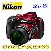 ~32G #43 相機包~~Nikon~Coolpix B700 60x 高倍變焦長砲機