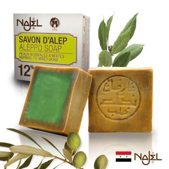 【正宗NAJEL阿勒坡】 月桂油12%阿勒坡手工古皂200g
