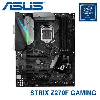 ASUS 華碩 STRIX Z270F GAMING 電競主機板 / 七代 LGA1151