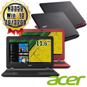 Acer 宏碁 ES1-132 11.6吋 N3350 Win10 雙核輕巧筆電(ES1-132-C1MZ/ES1-132-C3M5)
