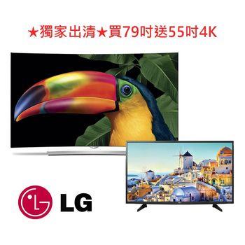 獨家福利品出清★買大送小 LG 79吋 4K螢幕 LED液晶顯示器 79UF950T -買79吋送全新LG 55吋4K電視