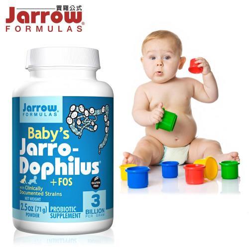 【美國Jarrow賈羅公式】嬰幼兒專用全效六益菌粉-71gx1瓶(71日份)