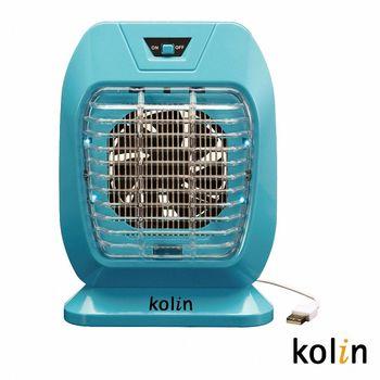 【Kolin歌林】吸入式負離子滅蚊燈KEM-KU005