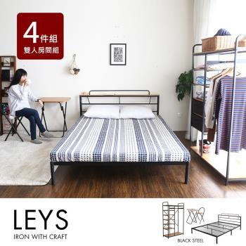 【H&D】里斯日系工業風雙人房間組4件式(床架+衣櫃+桌椅組)-2色